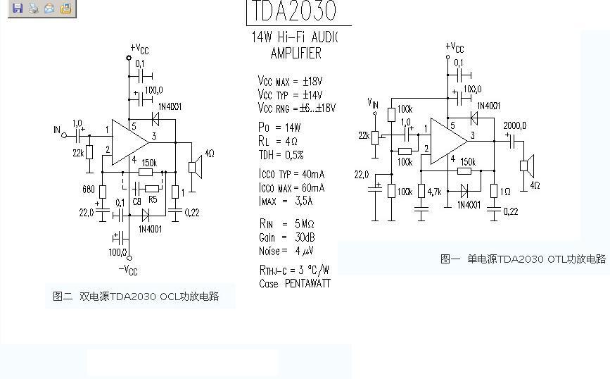 想自制一个tda2030a的功放,哪位高手有电路图?