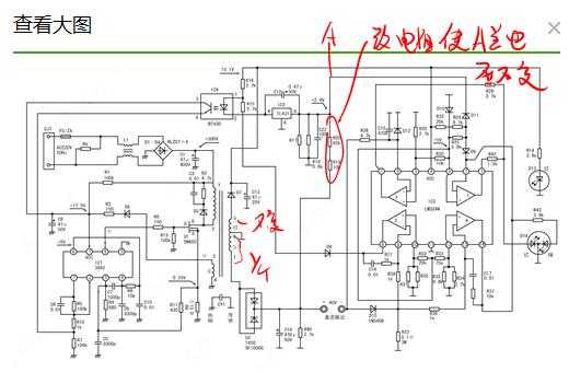 电池,串联起来充电; 2,用开关电源电路降压(比较复杂); 3,如果充电器