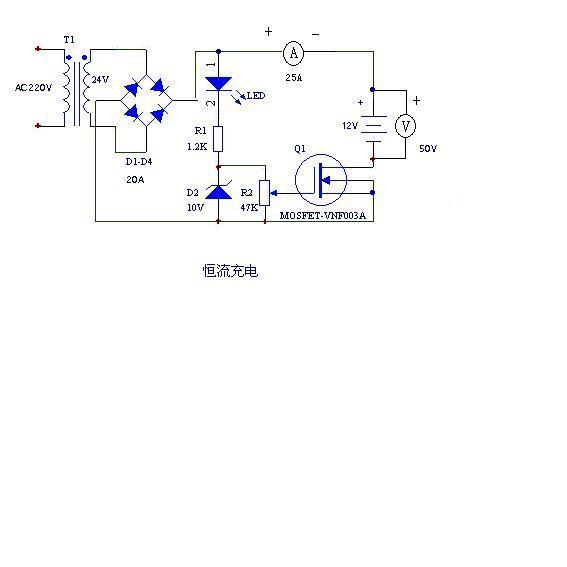12v电瓶简易充电器