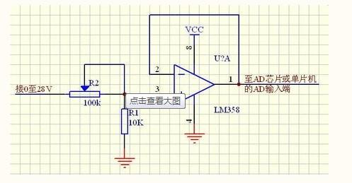 电路 电路图 电子 原理图 497_259