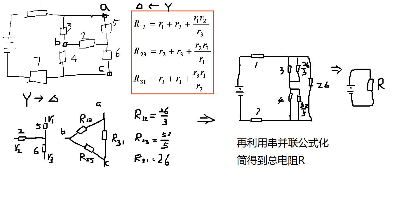 这个电路图的等效电路怎么画?