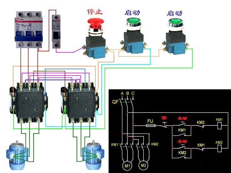 用两个开关控制两个电机正转或者反转?