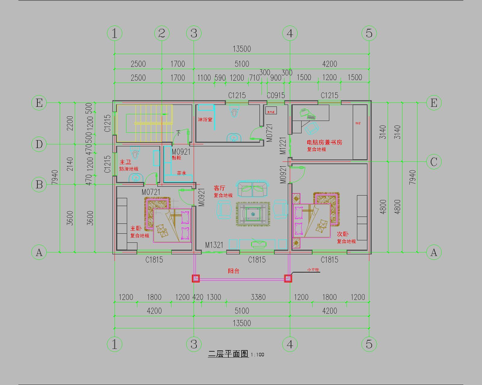 求一套农村房子的平面设计图 长13.80米,宽9.20米 谢谢