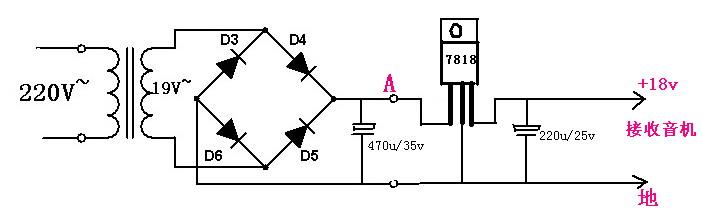 用19v变压器和4个in4007二极管再和25v4700uf滤波电容