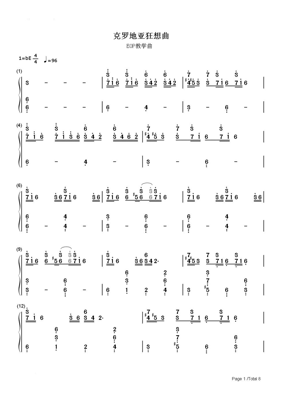 电影 波西米亚狂想曲 钢琴谱马克西姆