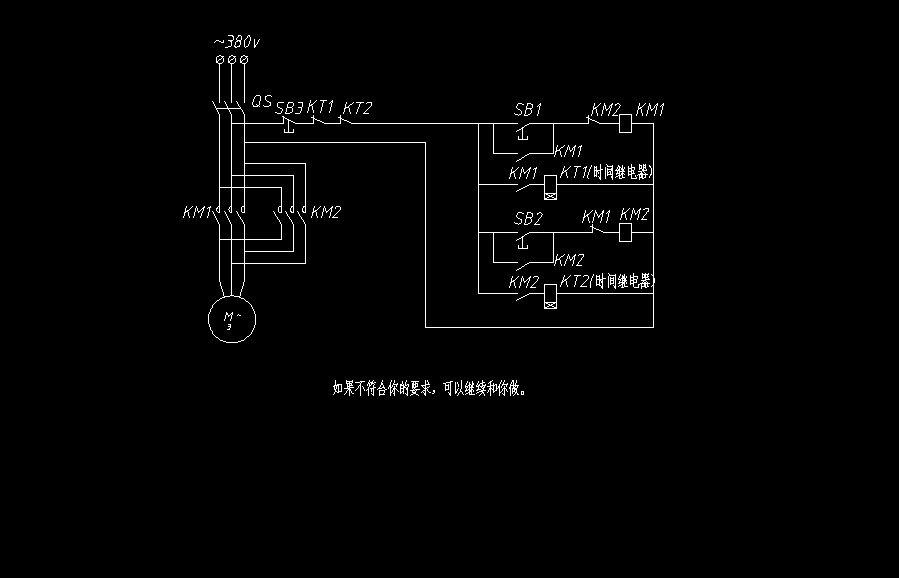同时控制多台三相电机的控制电路图