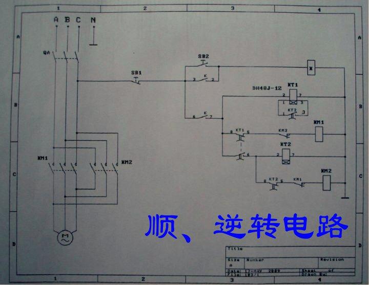 升降机电机控制电路图?