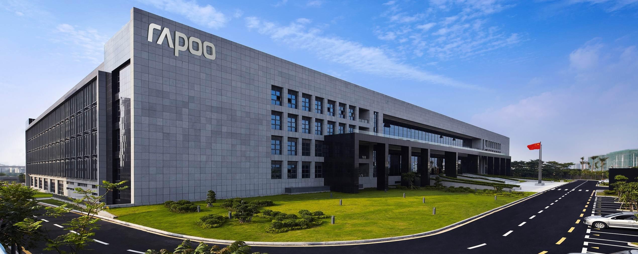 深圳雷柏科技股份有限公司的股票上市概况