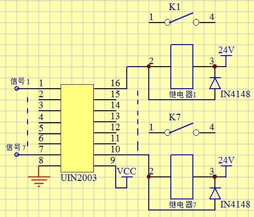 这是控制7路继电器的图,一块UIN2003芯片只能控制7路,照着这个图再弄一个UIN2003,就可以控制14路继电器了。 UIN2003的8、9引脚是地和VCC,1~7引脚是输入引脚,10~16引脚是输出引脚。1输入,16输出;2输入,15输出;。。。。7输入,10输出。 当输入信号是高电平时,输出是低电平, 所以继电器线圈有回路,继电器的触点开关就会闭合导通。 ULN2003的9脚要悬空或接负载的电源,如24V继电器电源,可参考百度百科