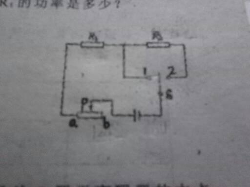 如图所示是某简易加热器的电路图,电源电压为36v保持不变,r1,r2是发热