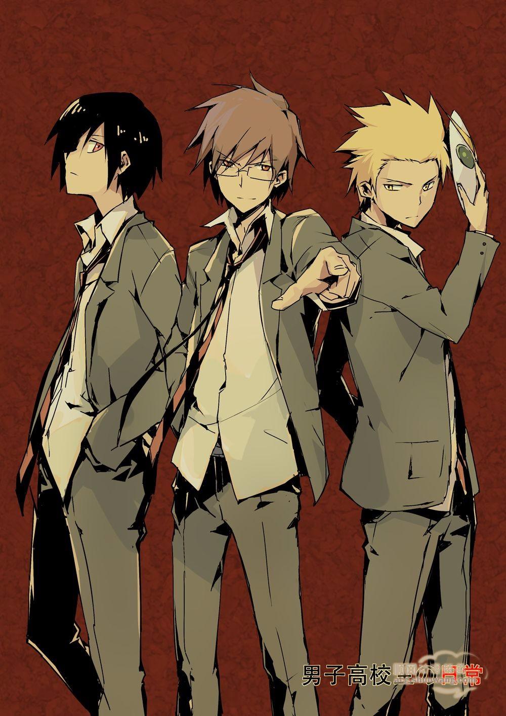 《男子高中生的日常》三个男主角,要不要我帮你截图?