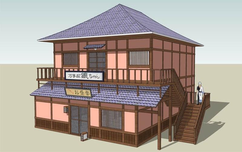 求银魂万事屋的3d模型图纸