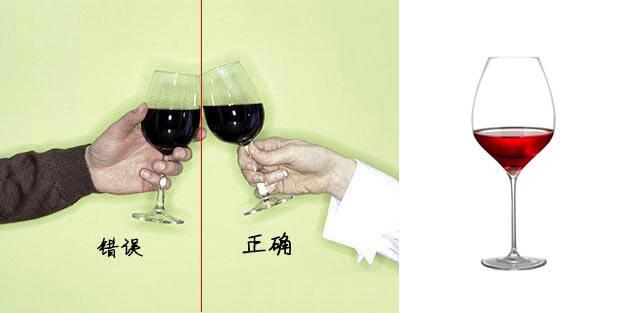 怎么拿红酒杯更优雅图片图片