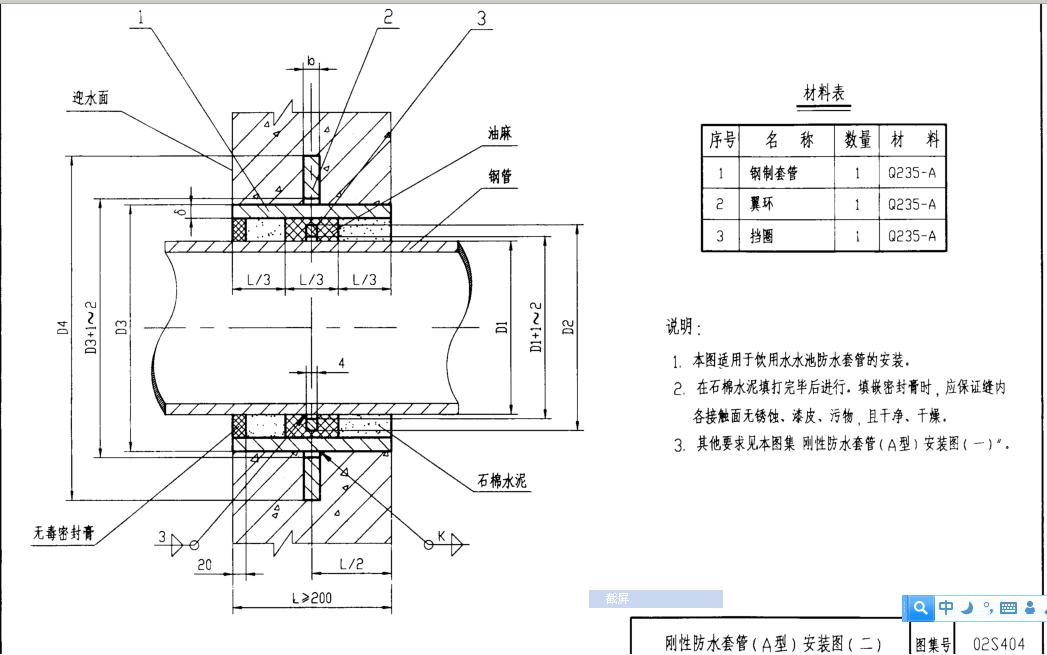 电路 电路图 电子 工程图 平面图 原理图 1047_655