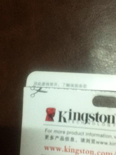 金士顿u盘包装有没有保固条款?