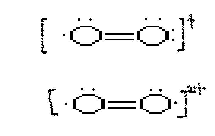 o2 +路易斯电子式图片