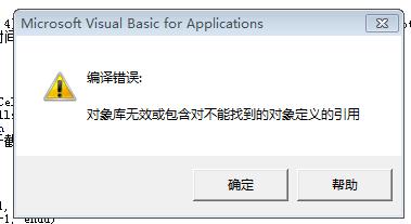 文件发给后编辑别人,别人无法v文件文件里的宏命令中式中国结cad图片