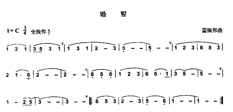 葫芦丝全按做低5名曲简谱