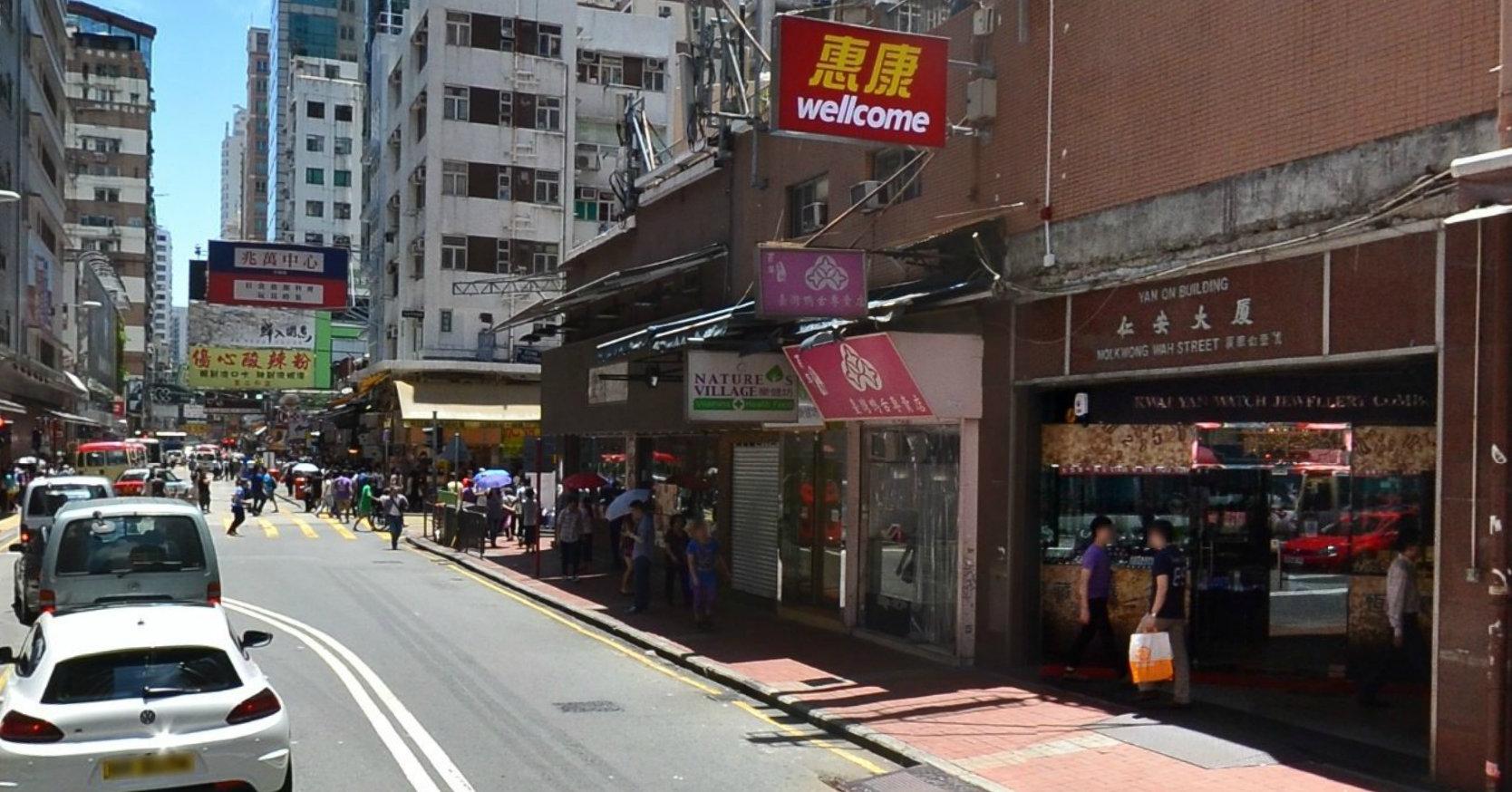 香港礹c._请问香港哪有卖ancon安肯手表