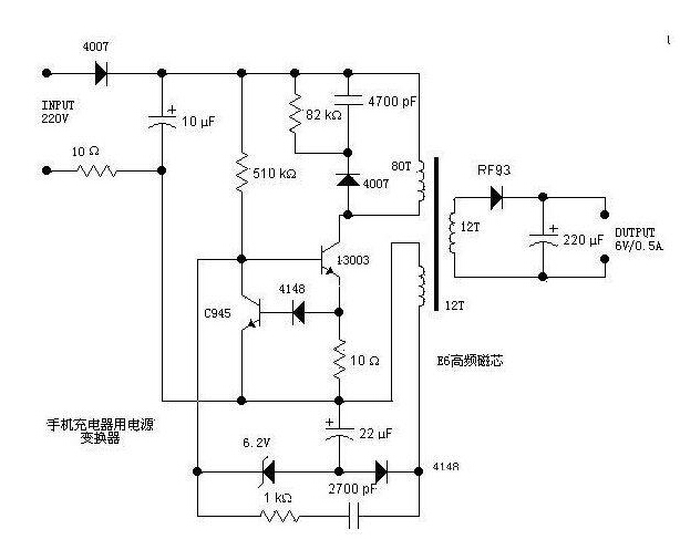 12v电瓶充电器电路图