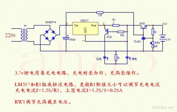 tl431锂电池充电电路 大师帮帮忙