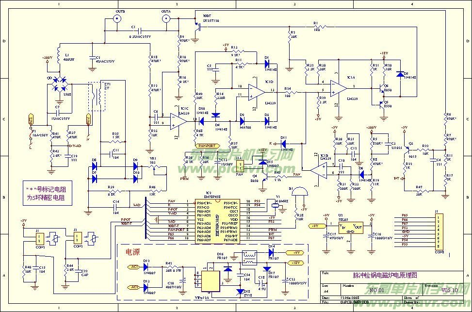 雅乐思电磁炉ce21g电路图