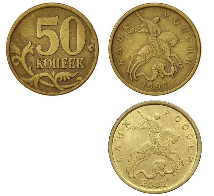 硬币正面的文字不是拉丁字母