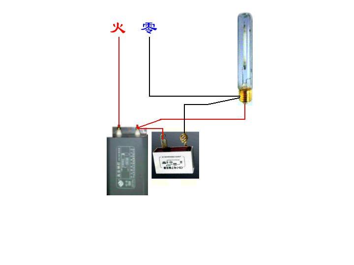 急求380vcds20电子触发器只有两个接线端子,应该怎么和镇流器灯泡连接