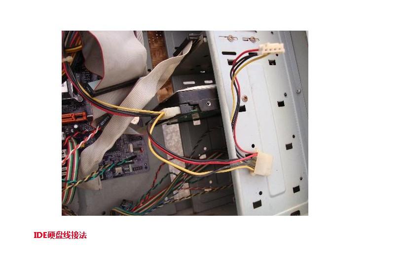 然后再插入硬盘电源线即可,(注意接口一致)图片