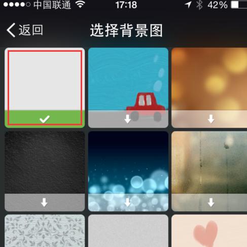 手机手机微信保修背景_百度聊天苹果小米怎么查知道日期图片