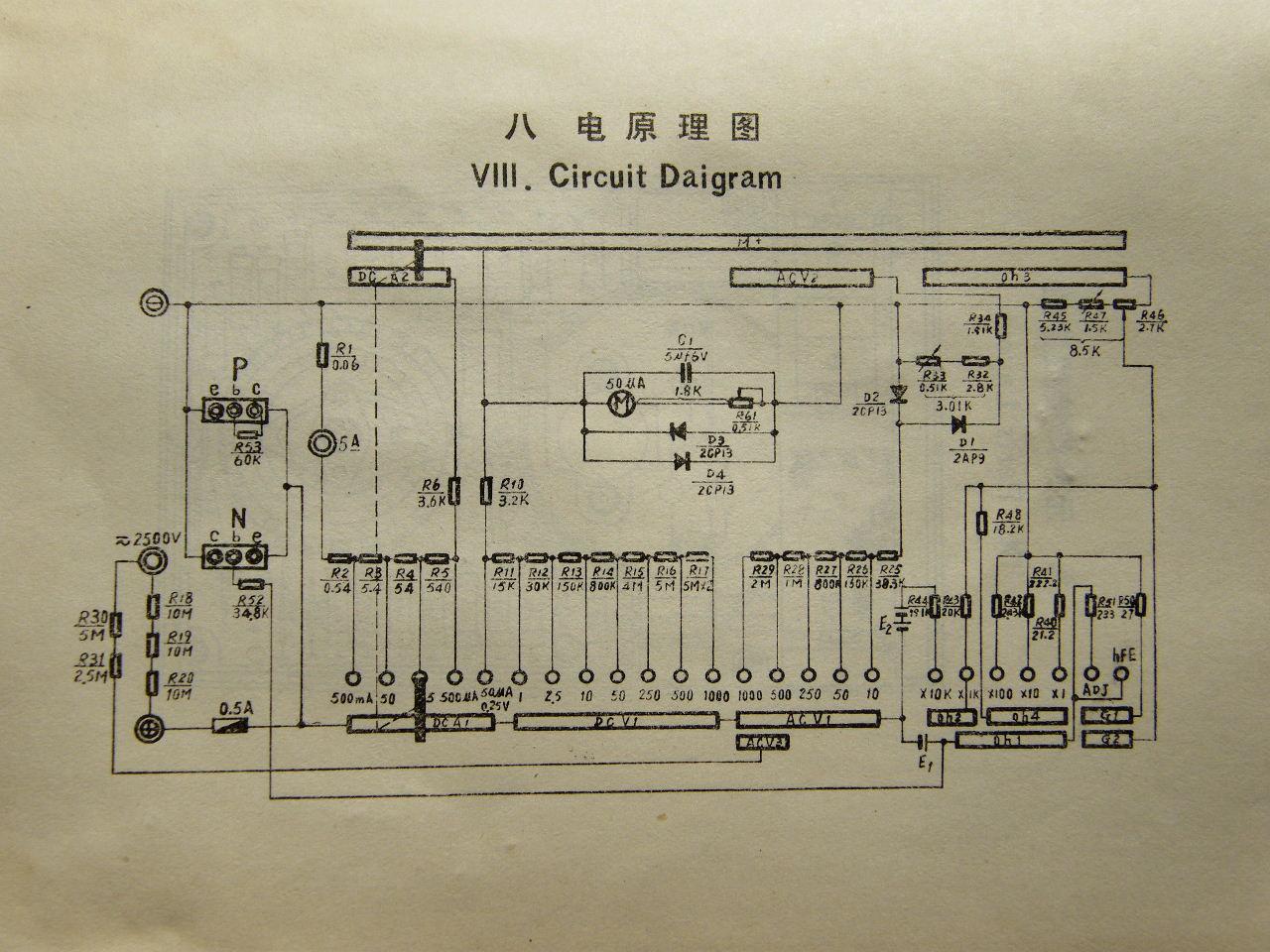 南京金川47-6万用表电路图