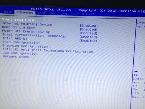 华硕的笔记本电脑用u盘装了一下系统之后重启也进不去