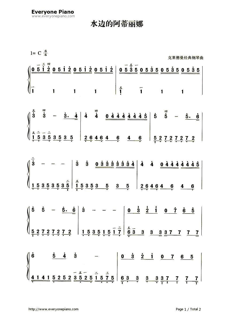 求钢琴简谱《水边的阿狄丽娜》图片