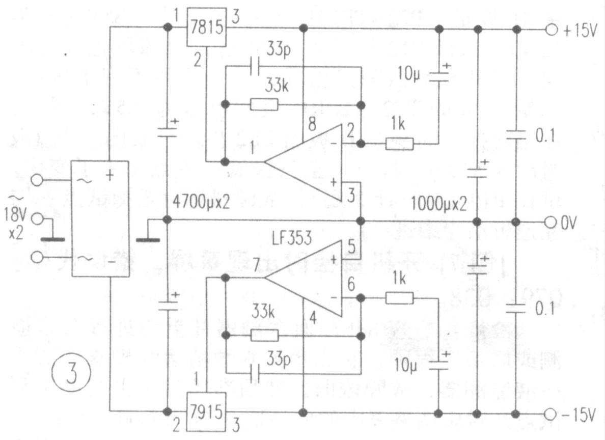 这个正负15v的    改为12v  5v  的原理一样 用lm317  lm337  可以做
