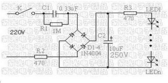 采用220v交流电源,电容限流式节能灯.市电通过c1电容