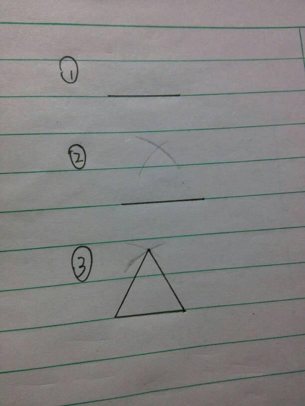 用圆规和尺子咋画三角形?求步骤还有圆规的印子,谢谢图片