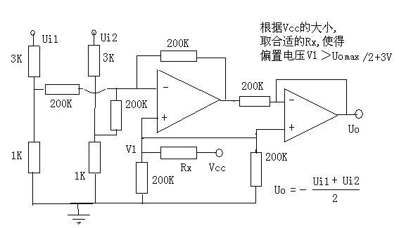 相加法器 要求单电源 且u输出等于输入电压u1 u2的一半,求救啊~~~电路