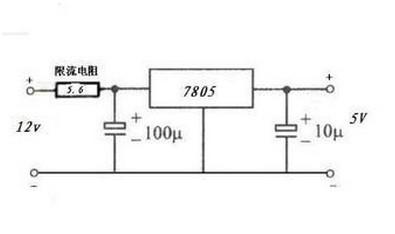 求12v转5v电路图,用的是at89s52单片机.