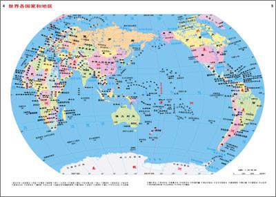 求一张只标有国家和首都名称的世界地图!