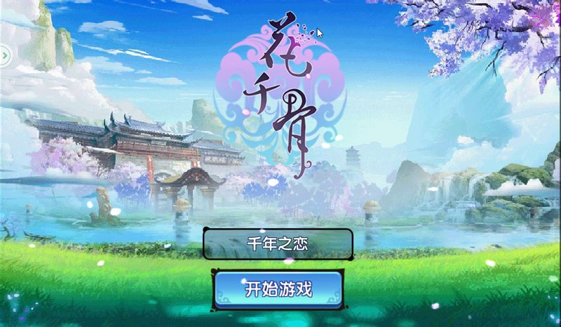 /youxi/1r93t.html