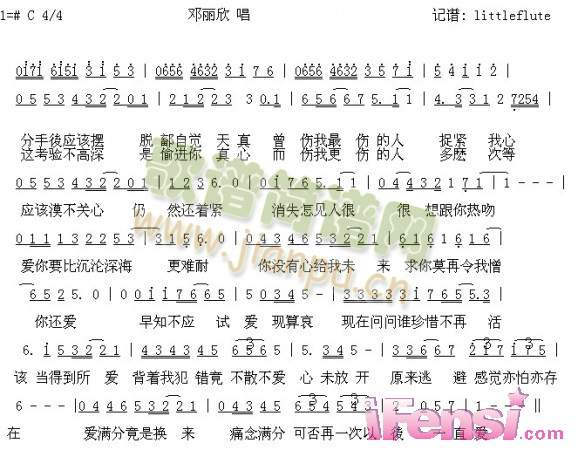 张敬轩 十分爱钢琴 简谱?
