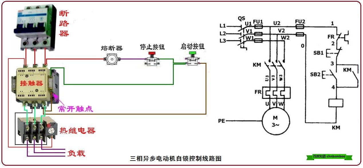 电路 电路图 电子 原理图 1268_588图片
