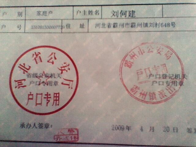...如果上外地户口或者落在武汉市社区公共户可以办理新生...