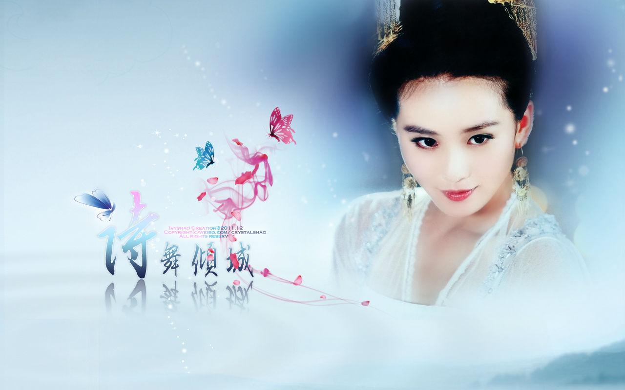 刘诗诗的图片下载古装