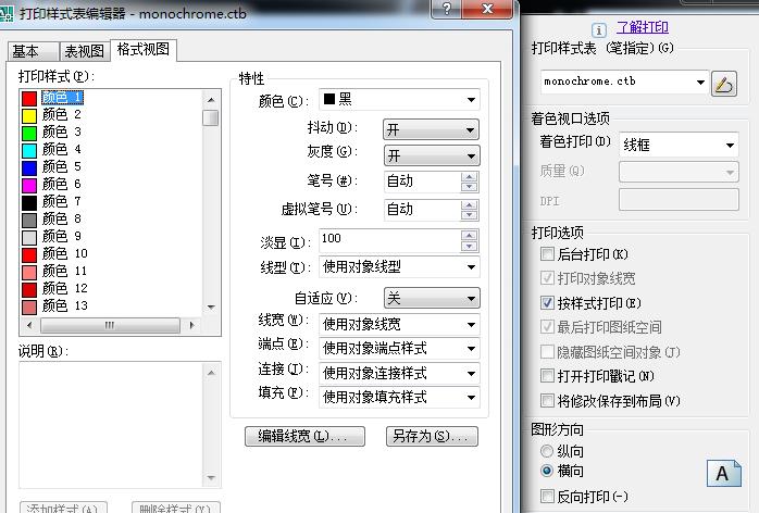 CAD标注成PDF的时候线有粗有细,字也CAD如何修改坐标打印图片