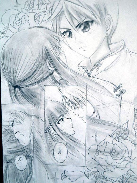 以前有一个人手绘了一张偷星九月天三四接吻的图,一模
