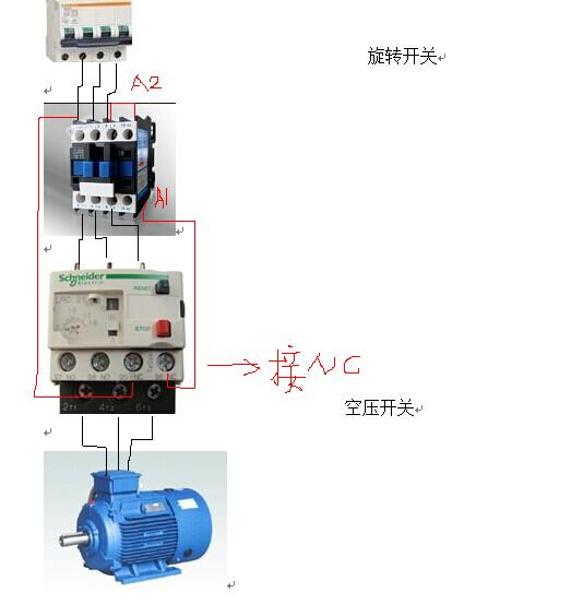 空压机热过载继电器接线图