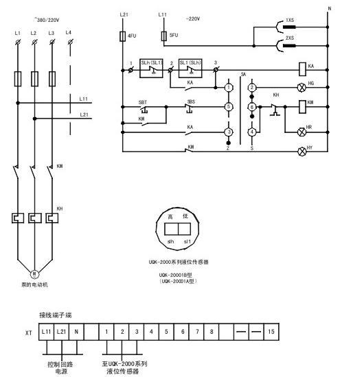 水位自动控制箱接线图