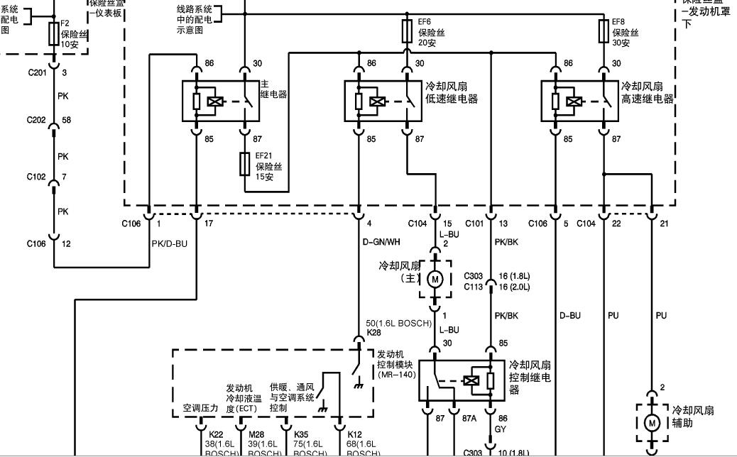 这电路图显示控制线是地线,无论是低速还是高速,无非.