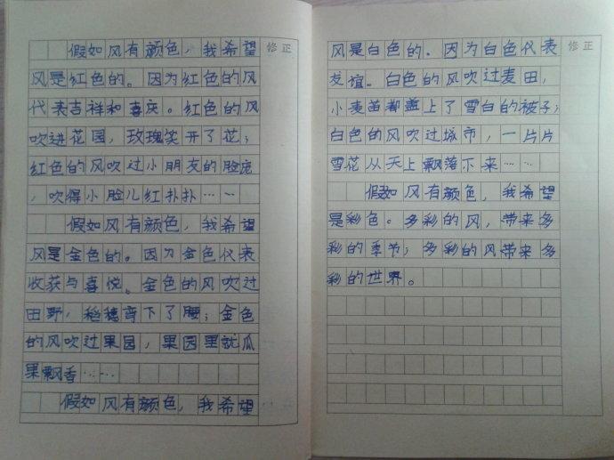 由华语小学出版社在2008-1-1v小学的作文小学辅导书.北京市教学八里庄图片